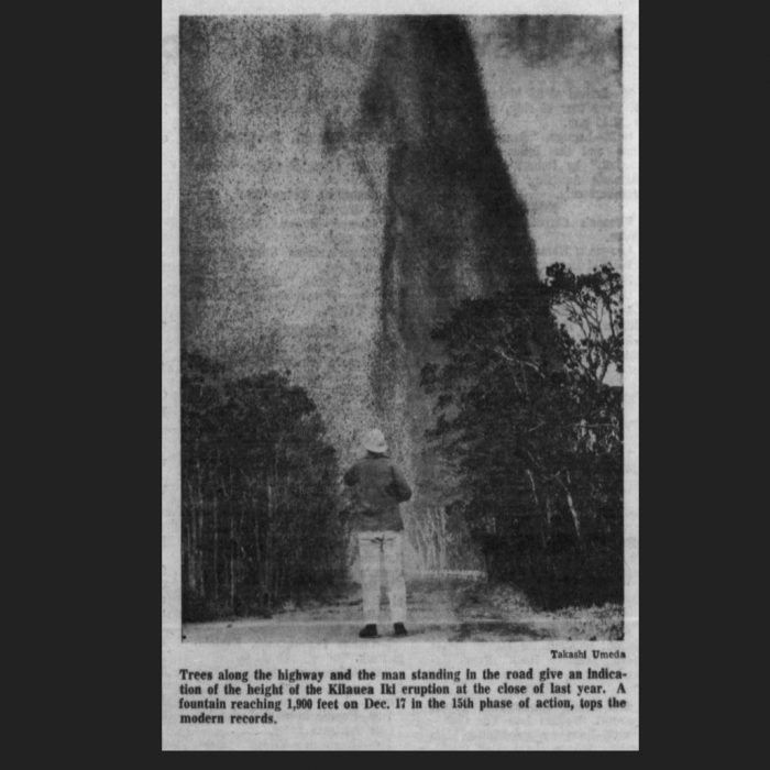 Lava fountain at Kilauea, 1959